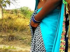 देसी गाँव वाली राधिका भाभी की जंगल मे चुदाई हिंदी में अश्लील